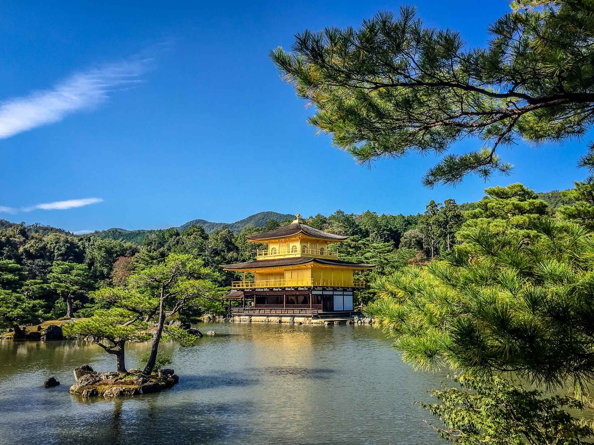 Golden Temple Kyoto with children