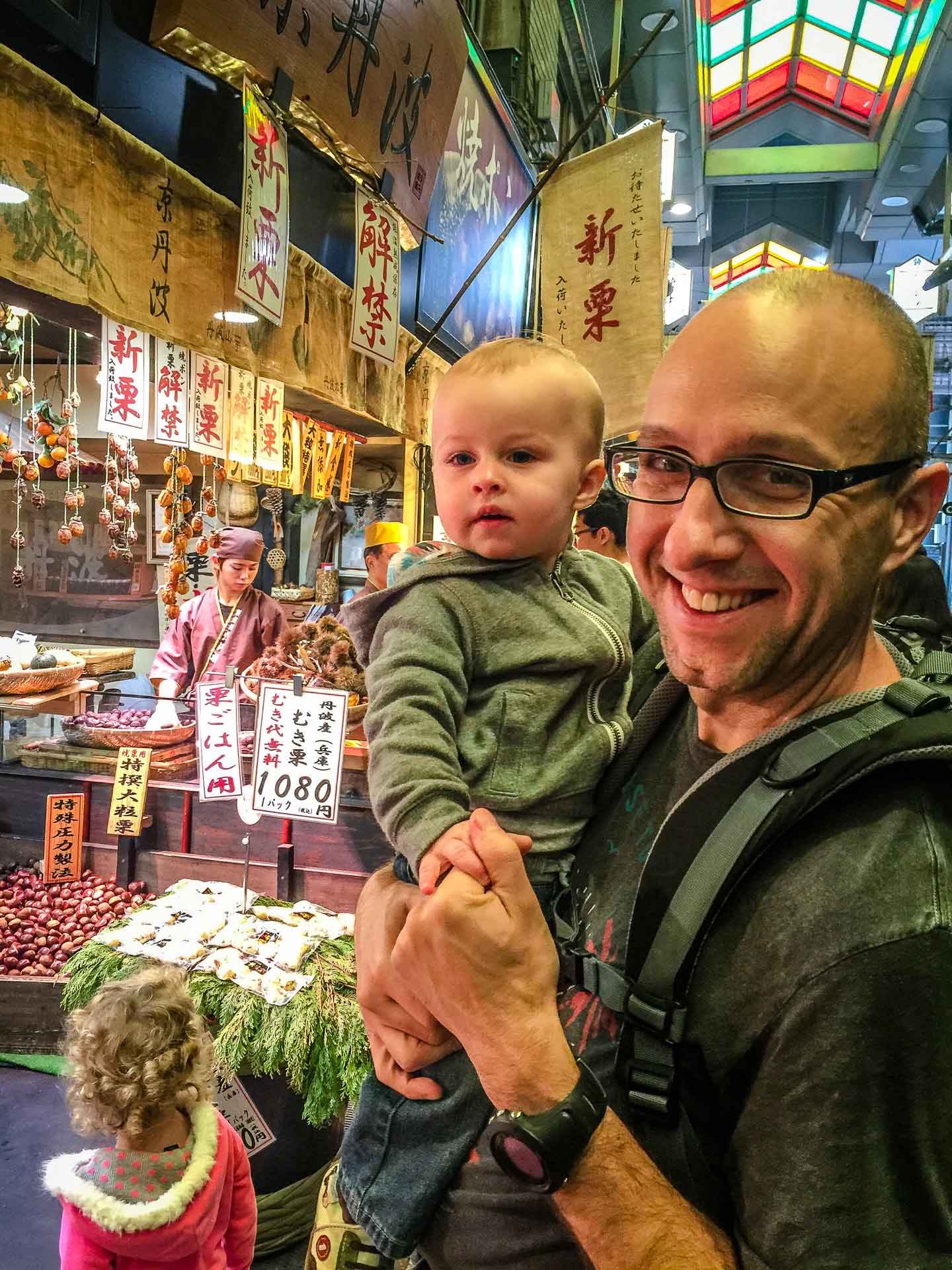 Nishiki Market Kyoto Japan